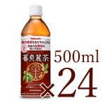 ヤクルト 蕃爽麗茶 500ml×24本セット 特定保健用食品 トクホ