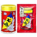 八幡屋礒五郎 七味唐がらし 14g 缶 + 18g 袋