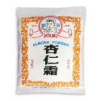 ユウキ食品 杏仁霜  アーモンドパウダー  400g