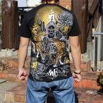 和柄 Tシャツ 半袖 刺繍 メンズ 虎 不動明王像 大きいサイズ