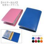 ショッピングカード 12枚収納/本革カードケース/革