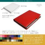手帳-商品画像