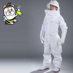 スズメバチ駆除 ハチ防護服 蜂武者 手袋・長靴付 26センチ