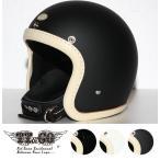 公道使用不可 500-TX レザーリムショット ヴィンテージアイボリーレザー スモールジェットヘルメット XS,S,M/L,XL/XXL TT&CO.