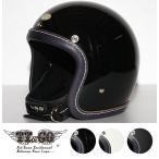 公道使用不可 500-TX レザーリムショット ヴィンテージネイビーブルーレザー スモールジェットヘルメット XS,S,M/L,XL/XXL TT&CO.