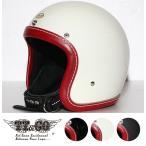 公道使用不可 500-TX レザーリムショット ヴィンテージレッドレザー スモールジェットヘルメット XS,S,M/L,XL/XXL TT&CO.