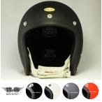 装飾用ヘルメット 500TX スモールジェットヘルメット ダブルストラップ仕様 アイボリーレザー XS,S,M/L,XL/XXL
