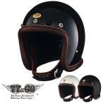 装飾用ヘルメット 500-TX ヴィンテージレザートリム ブラウンレザー XS,S,M/L,XL/XXL