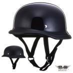 装飾用ヘルメット USAジャーマン ハーフヘルメット S M/L XL/XXL