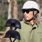 装飾用ヘルメット USA ジョッキー ハーフヘルメット S M/L XL/XXL
