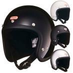 スーパーマグナム スモールジェットヘルメット SG/DOT 規格品