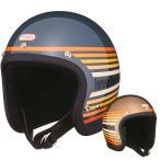 スーパーマグナム レインボー スモールジェットヘルメット SG/DOT規格品