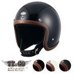 スーパーマグナム マシニング レザーリムショット ブラウンレザー スモールジェットヘルメット SG/DOT規格