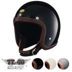 スーパーマグナム レザーリムショット ブラウンレザー スモールジェットヘルメット SG/DOT規格