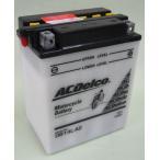 半年の保証付 ACデルコ バイクバッテリー DB14L-A2 [XJ750A/E/D FZ750 XS1100 他]