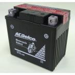 最大1年保証 ACデルコ製 バイクバッテリー DTX5L-BS [Vino/ビーノモルフェ BW'S50 グランドアクシス ギア JOG/ジョグZR/ジョグDX VOX 他]