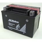 最大1年保証 ACデルコ製 バイクバッテリー DTX9-BS [RS-21 RV125i/RV200i T1 他]