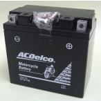 1年保証 ACデルコ製 DTZ7S(初期充電済み) [PCX125(JF28) PCX150(KF12) リード125(JF45) Shモード(JF51) 他]