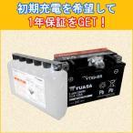 保証付 台湾ユアサ YTX9-BS [SRX400/SRX600 XJR400S/XJR400R FZX250/FZX250ジール FZR400RR FZR750R 他]
