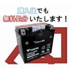 保証付 台湾ユアサ YTX14-BS [NINJA ZX-12R ZX-14R GPZ1100 ZZR1100/D/EU ZZR1200 W650 ZRX1100 ZRX1200R/S バルカン800/クラシック/ドリフター 他]