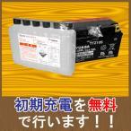 保証付 台湾ユアサ TTZ10S [400X CB400F(NC47) CB400スーパーフォア(CB400SF) CB400スーパーボルドール(CB400SB) CB900ホーネット 他]
