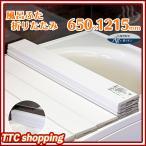 風呂ふた お風呂の蓋 風呂のふた カビにくい 折りたたみ 65×120cm Ag抗菌 防カビ 防汚 ホワイト Agスリム ミエ産業