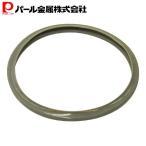 パール金属 ステンレス 圧力鍋用 パッキン B 共通 H-8429