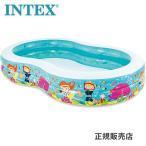 プール 家庭用 大きい 子供 スイムセンターパラダイスシーサイドプール 262×160×46cm 56490 INTEX インテックス