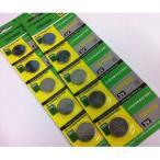 ボタン電池(CR1620)10個セット