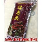【期間限定・数量限定】38種類の野草健康茶福寿来A[450g]バラ茶