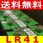 ショッピング電池 LR41(AG3)アルカリボタン電池 長持ち高性能