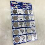 三菱 リチウムボタン電池(CR2032)10個セット