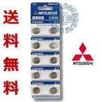 ショッピング電池 三菱 LR44/AG13/L1154 アルカリボタン電池10個セット