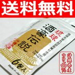 ショッピング琉球 琉球酒豪伝説1袋(6包入) 激安通販 即日発送