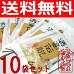 ショッピング琉球 琉球酒豪伝説10袋(60包入) 激安通販