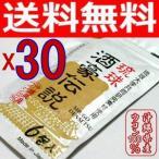 琉球酒豪伝説30袋(180包入) 激安通販