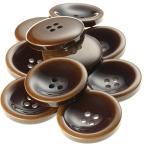 V77 30mm  color.44ブラウン  コート対応ボタン老舗テーラー御用達スーツボタン専門店の高級ボタン