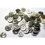 [メール便120円]17型黒蝶貝ボタン 11.5mm [単品1個辺り]シャツボタン スーツボタン専門店のこだわりボタン