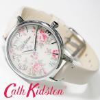 キャスキッドソン腕時計 Cath Kidston 36mm CKL001PS レディース 国内正規 新品 無料ラッピング可