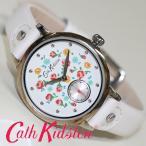 キャスキッドソン腕時計 Cath Kidston 31mm CKL005CS レディース 新品 無料ラッピング可