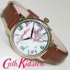 キャスキッドソン腕時計 Cath Kidston 31mm CKL006TG レディース 新品 無料ラッピング可