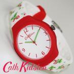 キャスキッドソン腕時計 Cath Kidston いちご柄 32mm CKN023RW レディース 新品 無料ラッピング可