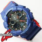 カシオ Gショック 腕時計 GA-100L-2A G-SHOCK デジアナ ワールドタイム メンズウォッチ 海外モデル 新品