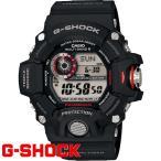 G-SHOCK 腕時計 メンズ 時計 電波ソーラー タフソーラー デジタル レンジマン 海外モデル Gショック GW-9400-1 CASIO 新品 無料ラッピング可