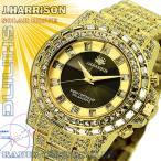 ショッピングラッピング無料 ジョンハリソン 腕時計 電波ソーラー メンズ 時計 J.HARRISON JH-025GB 新品 無料ラッピング可