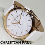 クリスチャンポール 腕時計 レディース ファッション MR-03 CHRISTIAN PAUL マーブルコレクション 新品 無料ラッピング可