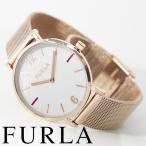 フルラ 腕時計 R4253108514 レディース FURLA腕時計 新品 無料ラッピング可
