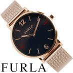 フルラ 腕時計 R4253108516 レディース FURLA腕時計 新品 無料ラッピング可