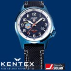 ケンテックス メンズ 腕時計 ミリタリー JSDF ブルーインパルス S715M-07 ソーラースタンダード 国内正規品 送料無料 新品 無料ラッピング可