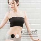 無地ブラカバーチューブトップ3colorブラック/ホワイト/ベージュ 【tu-hacci】